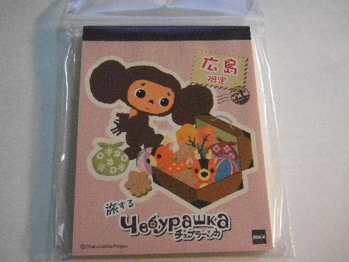 メモ帳 広島 限定 もみじ饅頭