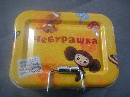 チェブラーシカ ミニ缶1