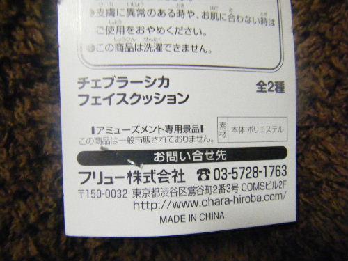 2009_08070006.JPG