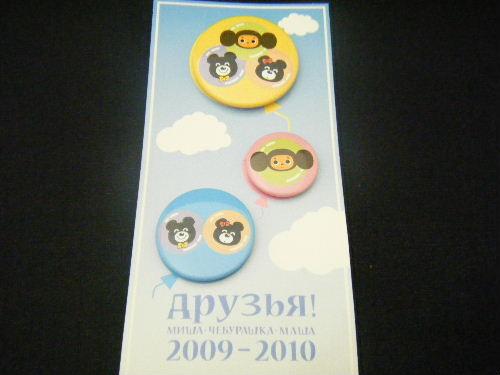 2009_08070014.JPG
