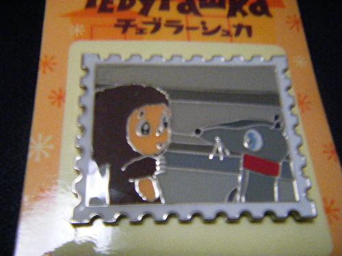 2009_09070006.JPG