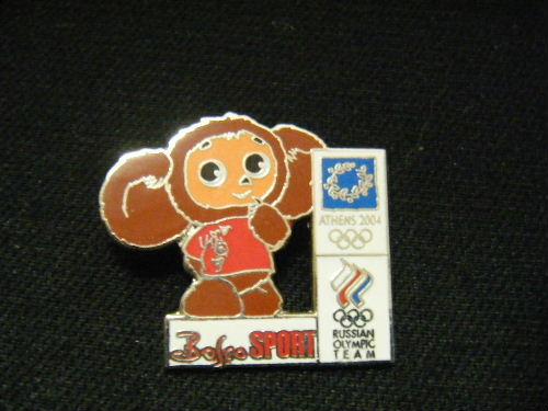 オリンピック チェブラーシカ ピンバッチ