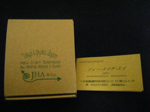 2009_110940036.JPG