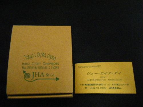 2009_110940037.JPG
