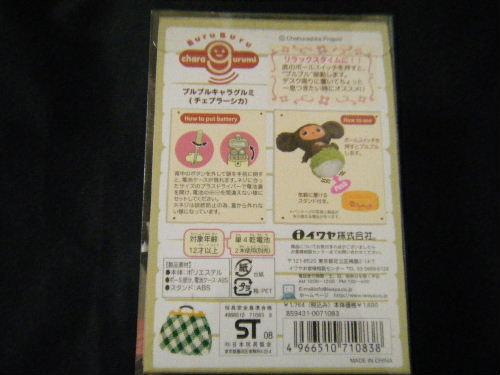 2009_111040002.JPG