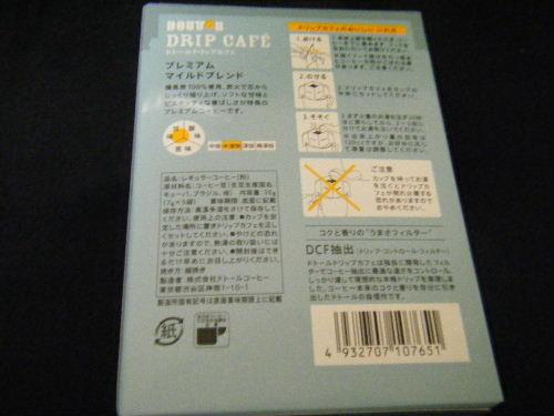 2009_111240014.JPG