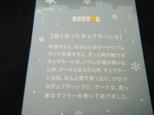 2009_111240018.JPG