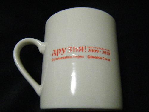 2009_111740002.JPG