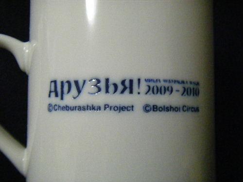 2009_111740009.JPG