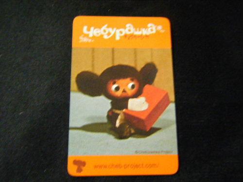 チェブラーシカ カレンダー カード2009~2010