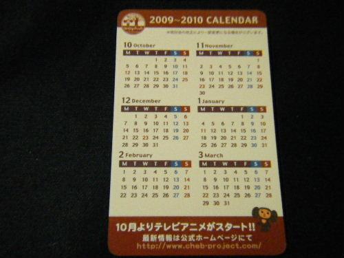 2009_111740025.JPG