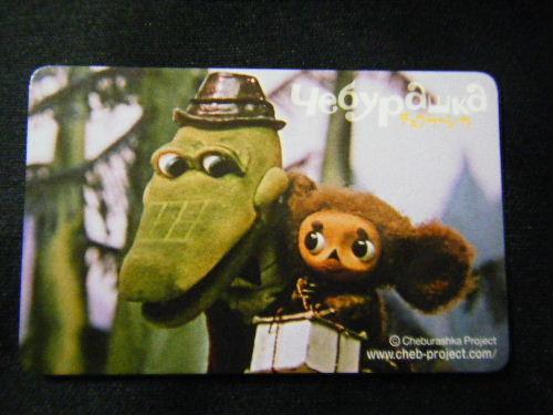 チェブラーシカ カレンダー カード2009~2010 その2