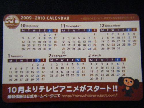 2009_111740030.JPG