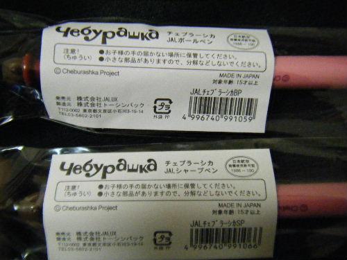 2009_112050018.JPG