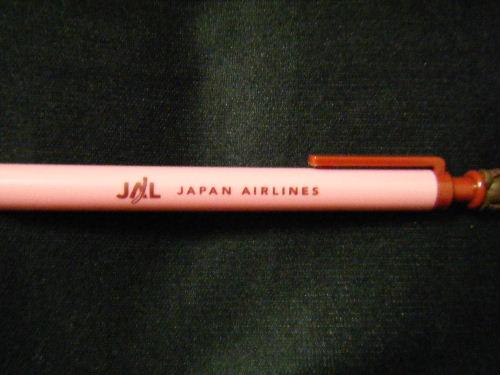 2009_112050027.JPG