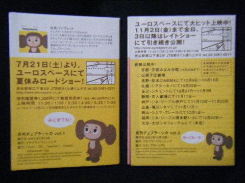 2009_112050031.JPG