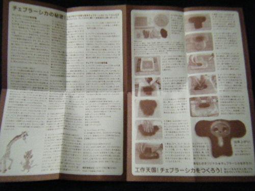 2009_112050037.JPG