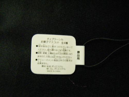 2009_112050045.JPG