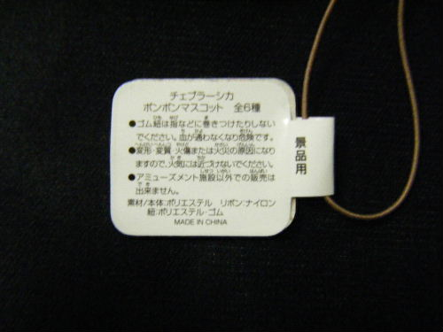 2009_112050053.JPG