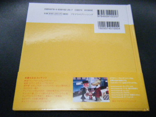 2009_112450002.JPG