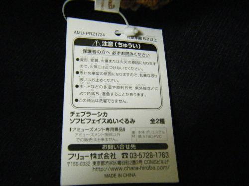 2009_112750008.JPG