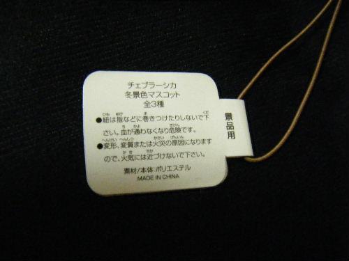 2009_112750014.JPG