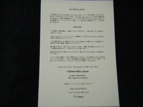 2009_120150054.JPG