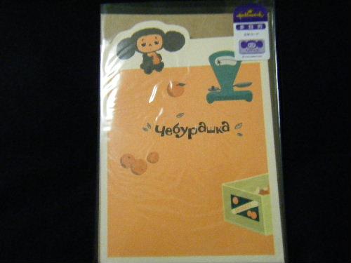 チェブラーシカ 多目的 立体カード オレンジ