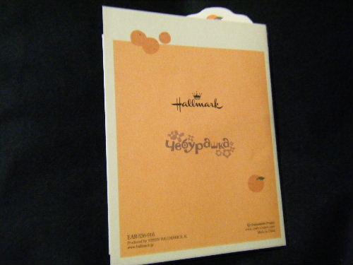 2009_120150066.JPG