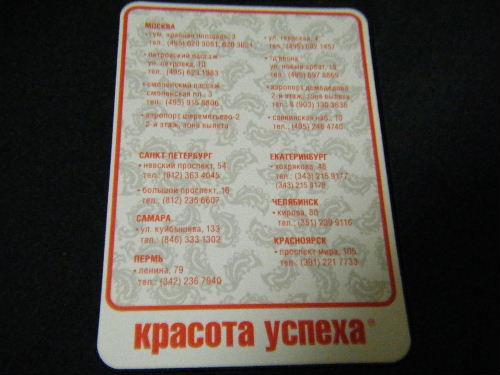 2009_120450024.JPG