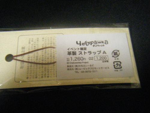 2009_120750128.JPG