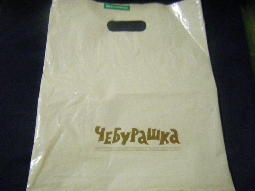 チェブラーシカ お買い物袋 薄黄色