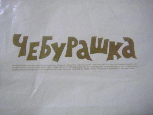 2009_120850017.JPG