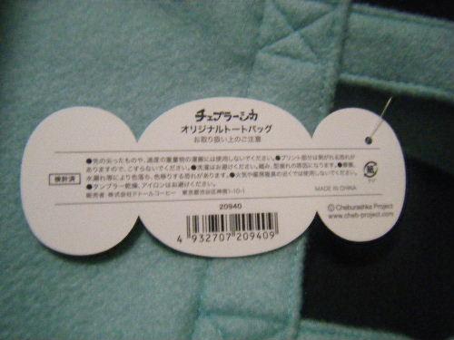 2009_120850046.JPG