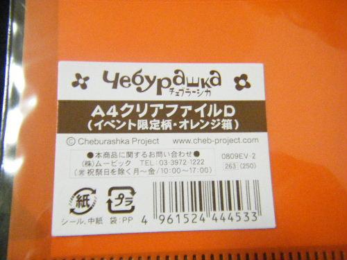 2009_122150011.JPG