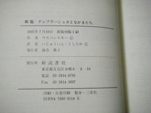 2010_011610035.JPG