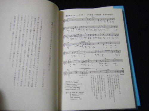 2010_011610037.JPG