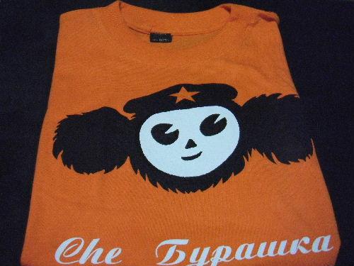 チェブラーシカ Tシャツ オレンジ