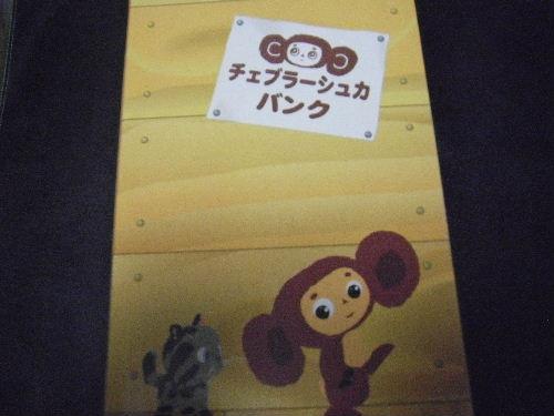 2010_03230011.JPG