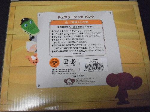2010_03230027.JPG