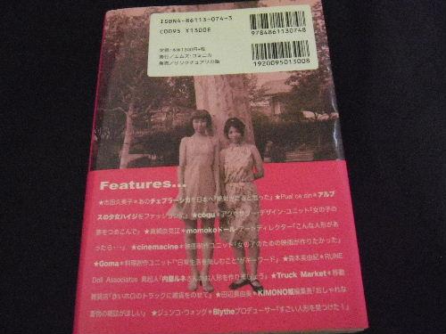 2010_04200002.JPG