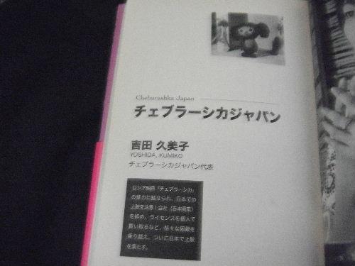 2010_04200004.JPG