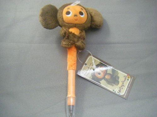 ぬいぐるみペン1