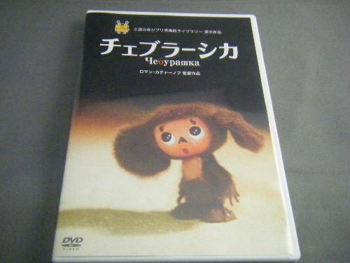 コレクターズ DVD